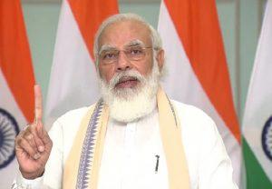 पीएम मोदी ने बिहार को दी करोड़ों की सौगात, कहा- 'बिहार में विकास और सुशासन का अभियान इसी तरह से चलने वाला है'