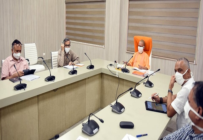 Yogi Meeting bundelkhand Video Conferencing