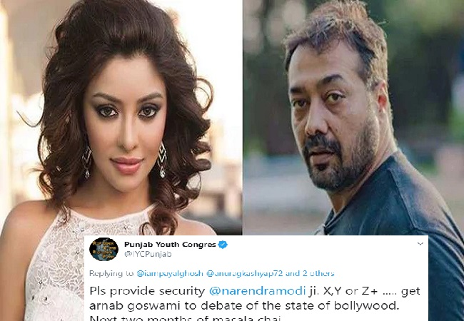 tweet Payal ghosh And Anurag Kashyap Congress