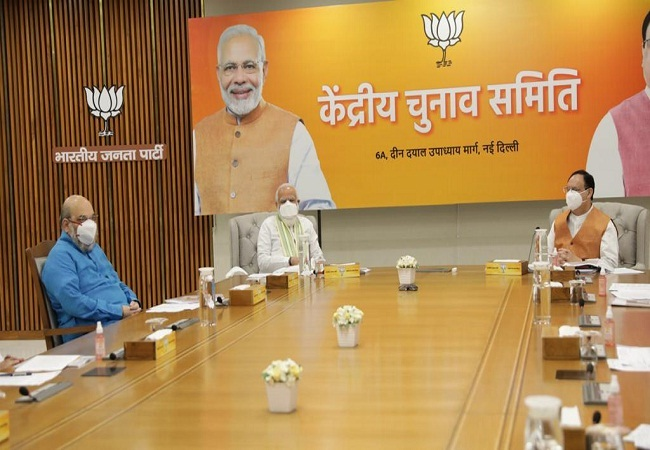 BJP central election committee