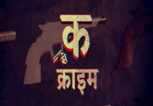 Bihar Election: BJP ने मिर्जापुर स्टाइल में लालू यादव के राज की क, ख, ग की दिलाई याद