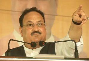 Bihar Election: नालंदा में जेपी नड्डा ने किया महागठबंधन पर कटाक्ष, RJD के 'गुंडाराज' पर कहा कुछ ऐसा