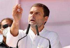 Congress: संसदीय समिति की बैठक से पहले राहुल गांधी ने किया वॉकआउट, अब स्पीकर को चिट्ठी लिखकर कहा बोलने का मौका नहीं दिया