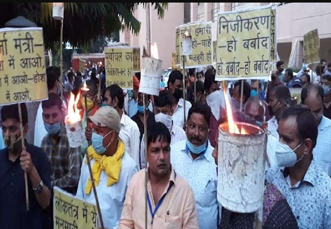 electric protest in up