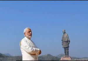 PM Modi: पीएम मोदी दो दिन के गुजरात दौरे पर, केशुभाई पटेल को देंगे श्रद्धांजलि और कई योजनाओं को देंगे हरी झंडी