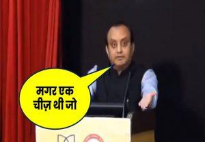 वीडियो : हर क्षेत्र में रावण राम से था बड़ा फिर कैसे राम हुए विजयी? सुंधाशु त्रिवेदी ने दिया सुंदर जवाब