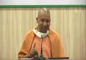 Uttar Pradesh: सीएम योगी का बढ़ती सर्दी को लेकर निर्देश, सभी रैनबसेरों पर समस्त सुविधाएं उपलब्ध कराएं