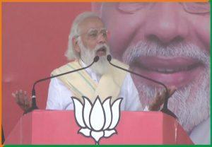 Motihari में पीएम मोदी का तगड़ा प्रहार, कहा- 'जंगलराज वालों को चिंता है कि अपनी बेनामी संपत्ति कैसे छिपाएं'