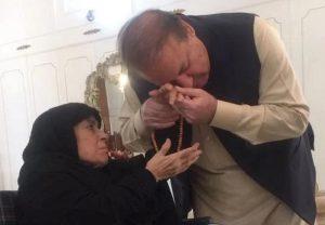 Pakistan: पूर्व प्रधानमंत्री नवाज शरीफ की मां का लंदन में हुआ निधन