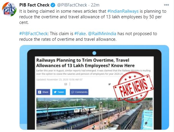 PIB Fact check railway