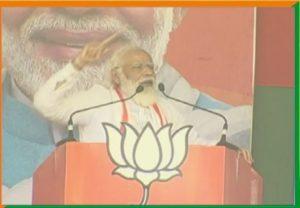 Bihar Election Result: पीएम मोदी का छाया जादू, जहां-जहां की रैलियां, जानिए कैसा रहा उन सीटों का रिजल्ट?
