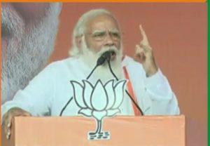 Bihar Election: इंडिया टुडे और एक्सिस माई इंडिया के सर्वे में भले मिल रही हो MGB को बढ़त, लेकिन पीएम मोदी का जलवा अभी भी है कायम…