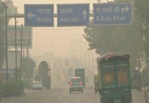 Air Pollution: दिल्ली-एनसीआर की हवा हुई और खराब, 500 के आस-पास पहुंचा AQI
