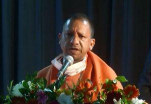 CM योगी का युवाओं को संदेश- मन में होना चाहिए नशे से दूर रहने का भाव, तभी नशे से मुक्ति सम्भव