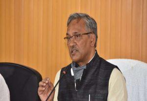 Uttarakhand: उत्तराखंड में मुख्यमंत्री बदलने की अटकलें तेज, दिल्ली पहुंचे सीएम त्रिवेंद्र सिंह