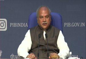कृषि मंत्री नरेंद्र तोमर बोले, सरकार किसानों की हर शंका का समाधान करने के लिए तैयार