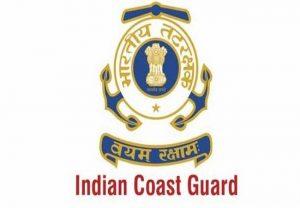 Indian Coast Guard Result 2021: इंडियन कोस्ट गार्ड ने जारी किए नाविक भर्ती परीक्षा और यांत्रिक परीक्षा 2021 के रिजल्ट