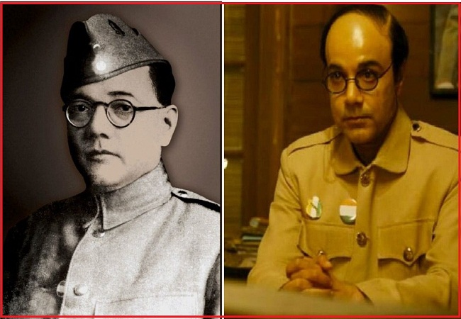 Netaji ORiginal Photo VS Presonjit