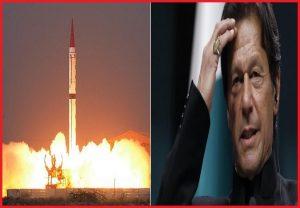 पाक ने शाहीन-3 मिसाइल के सफल परीक्षण का किया था दावा, कुछ घंटे बाद ही वहां के लोगों ने खोल दी दावे की पोल