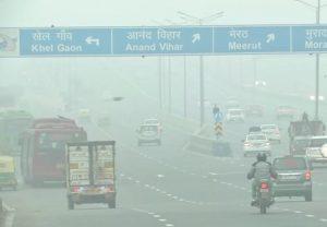 Weather Update: पूरे उत्तर भारत में शीतलहर का प्रोकप जारी, दिल्ली-एनसीआर में अगले दो दिन शीतलहर का अनुमान