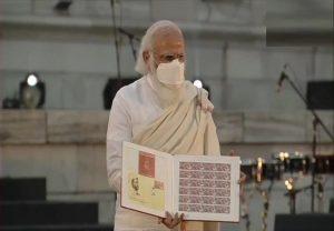 Live: नेताजी का नाम कान में पड़ते ही होता है एक नई ऊर्जा का संचार : PM मोदी