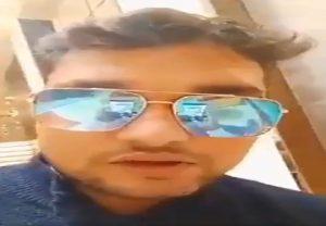 Viral Video: सस्पेंड सिपाही ने किया ट्रिपल मर्डर का ऐलान, सोशल मीडिया में पोस्ट किया वीडियो