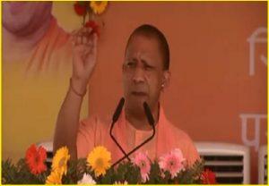 UP: सरकार के 4.5 साल पूरे, CM योगी ने 2022 में 350 सीटें जीतने का किया दावा