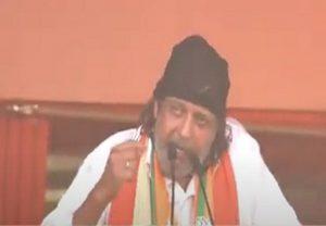Bengal Election 2021: BJP में शामिल होते ही मिथुन चक्रवर्ती का बयान, कहा- मैं जो बोलता हूं वो करता हूं