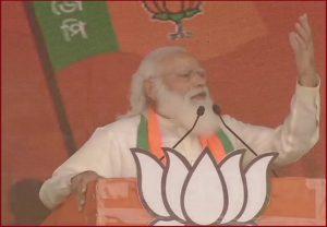West Bengal: PM मोदी ने बताया BJP किस उद्देश्य के साथ बंगाल की सत्ता पर होना चाहती है काबिज
