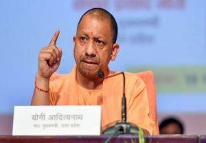Uttar Pradesh: नदियों में शव प्रवाह को लेकर सीएम योगी सख्त, दिया निर्देश निगरानी करेगी एसडीआरएफ और जल पुलिस
