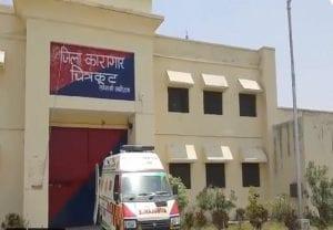 Uttar Pradesh: चित्रकूट जेल के अंदर कैदियों के बीच फायरिंग, बाहुबली मुख्तार अंसारी के करीबी की हत्या