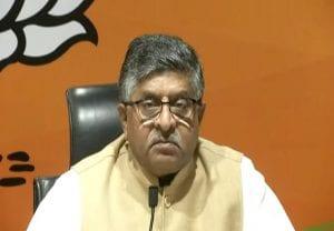 केंद्रीय मंत्री रविशंकर प्रसाद ने घर-घर राशन योजना पर खोली केजरीवाल की पोल
