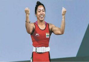 Tokyo Olympic : वेटलिफ्टर मीराबाई चानू को मणिपुर सरकार का बड़ा तोहफा, जारी किया ASP बनाने का आदेश