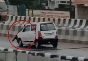 दिल दहला देगा कानपुर का ये वीडियो, लखनऊ-कानपुर फ्लाईओवर पर तेज रफ्तार कार ने युवक को घसीटा