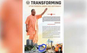 Fact Check: UP सरकार के विज्ञापन में छापी कोलकाता की तस्वीर, इंडियन एक्सप्रेस को मांगनी पड़ी माफी