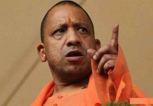 भाजपा सरकार बरकरार रहेगी तो गुंडे, माफिया किसी की संपत्ति पर कब्जे की सोच भी नहीं पाएंगे: CM योगी