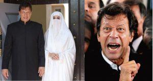 """कौन है ये """"पिंकी पीरनी"""", जिसके इशारों पर फैसले लेने पर मजबूर हैं इमरान खान! यहां पढ़िए पूरी रिपोर्ट"""
