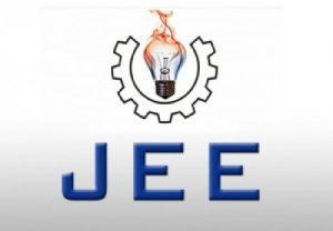 JEE Advanced Result: IIT-JEE एडवांस का रिजल्ट हुआ जारी, इस तरह चेक करें परिणाम