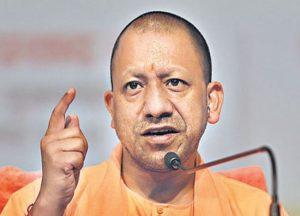 UP: 'प्रदेश में दंगा किया तो 7 पीढ़ियां भरेंगी मुआवजा', CM योगी की दंगाइयों को चेतावनी